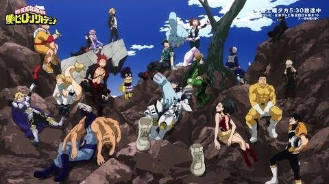 『僕のヒーローアカデミア』ヒロアカ3期ノンクレジットOPムービー Vol