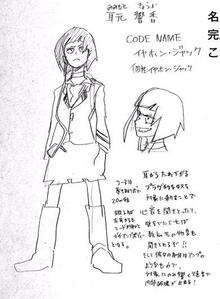 Prototype Kyoka Jiro Design