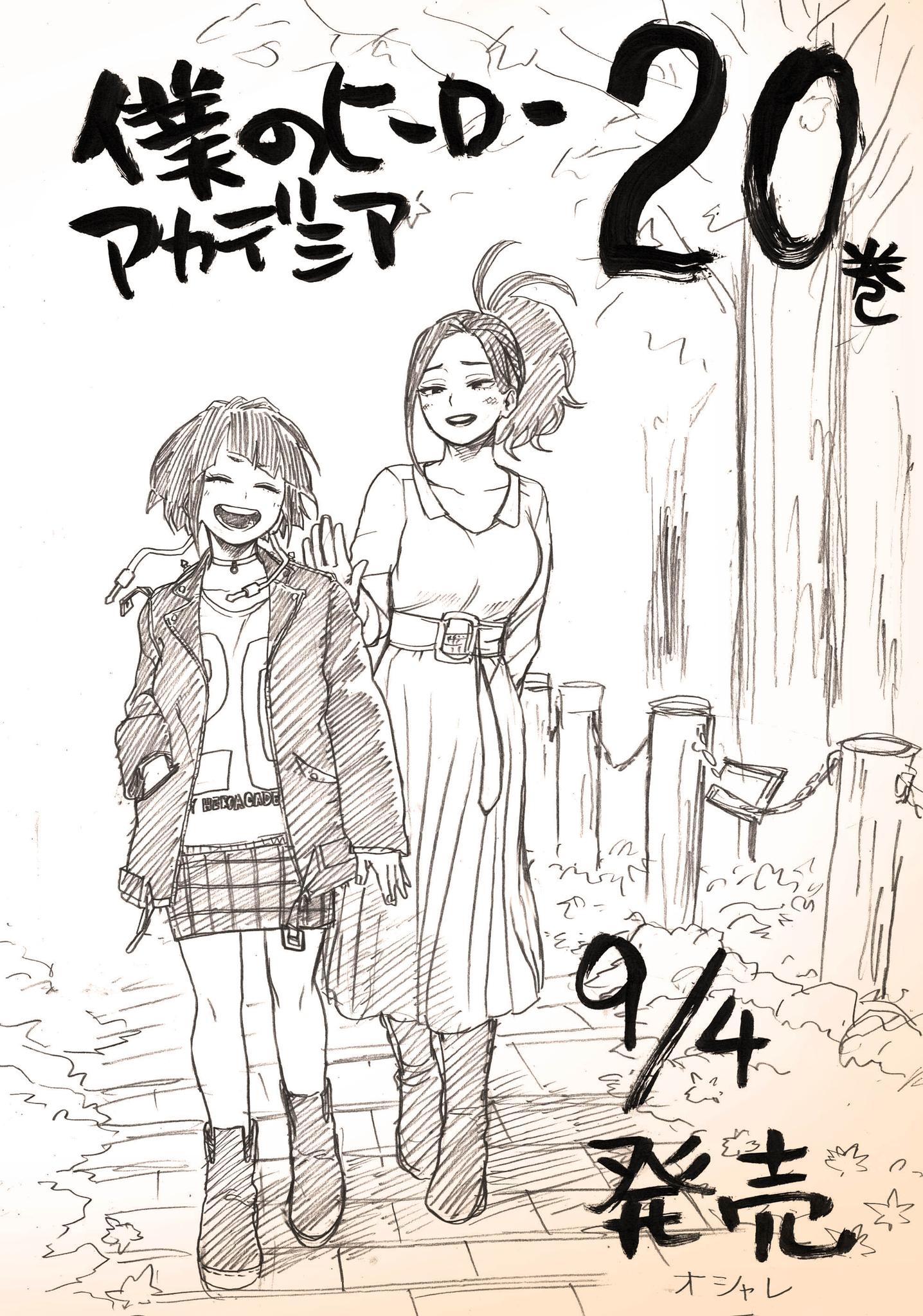 Volume 20 Sketch
