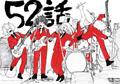 Thumbnail for version as of 08:49, September 16, 2015