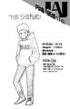 Kosei Tsuburaba perfil Vol21