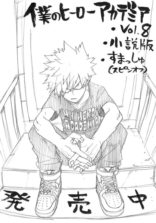 Volume 8 Sketch