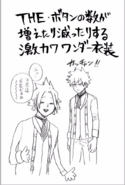 Volume 20 Horikoshi on Button Inconsistency
