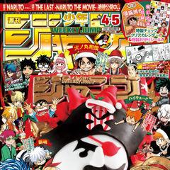 <i>Weekly Shonen Jump</i> Edición #4-5, 2015.