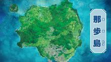 Map of Nabu Island