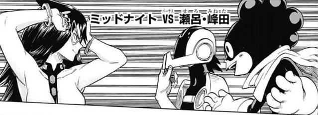 File:Minoru & Hanta vs Nemuri.png