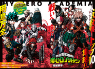 Popularity Poll 5