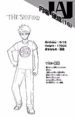 Volume 10 Kosei Tsuburaba Profile