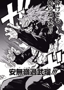 Red Riot Unbreakable 2