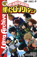Ultra Archive Cover