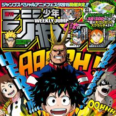 <i>Weekly Shonen Jump</i> Edición #35, 2015.