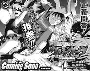 Chapter 0 (Vigilantes)