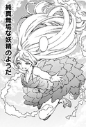 Nejire performs in the Beauty Pageant