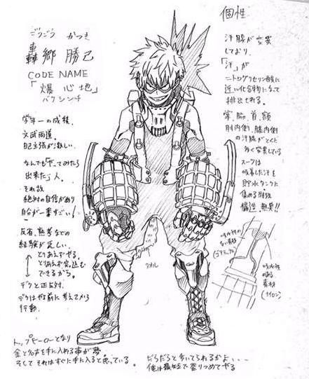 Prototype Katsuki Design