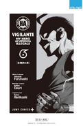 Volume 6 (Vigilantes) Extra Page 1