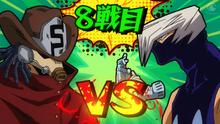 Team Hagakure & Shoji vs Snipe