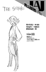 Yuga Volume 2 Profile