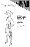 Yuga Volume 2 Profile