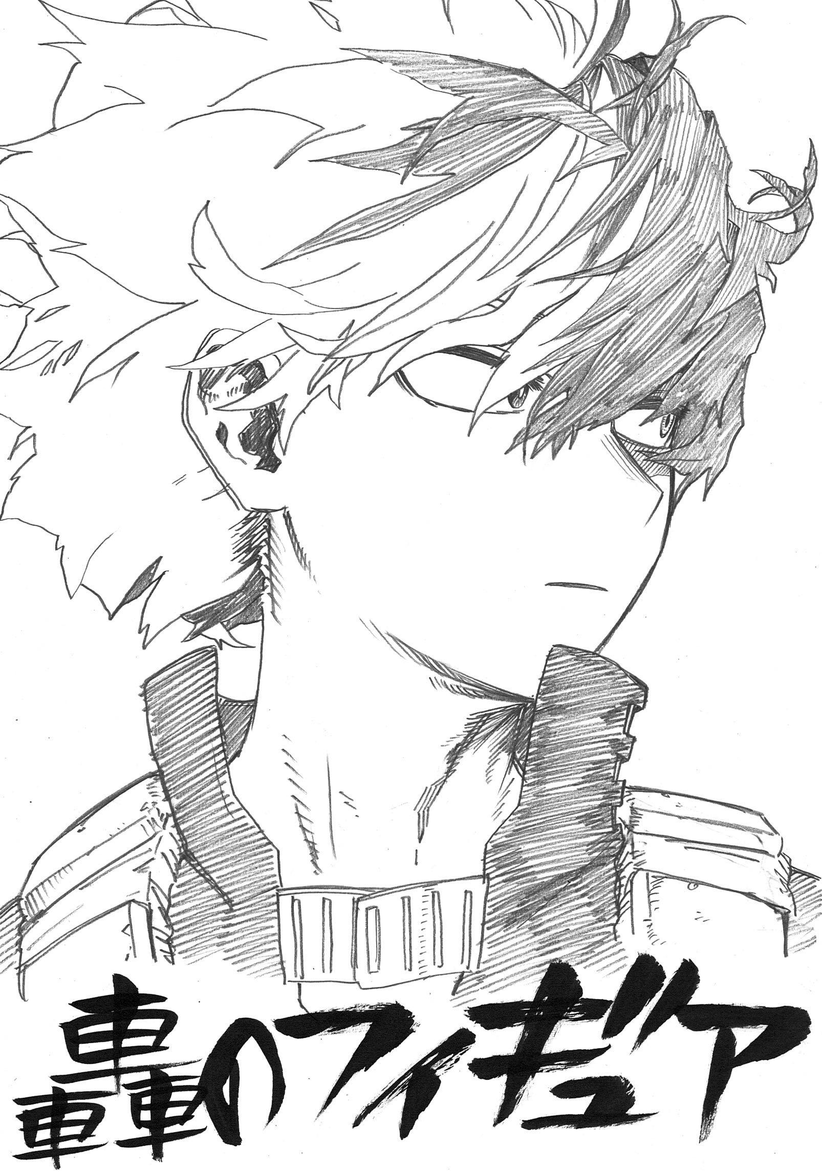 Shoto Todoroki Figure Reveal Sketch 2