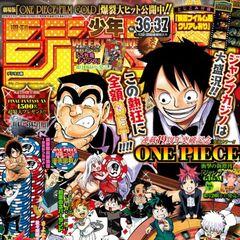 <i>Weekly Shonen Jump</i> Edición #36-37, 2016.
