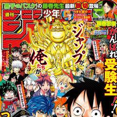 <i>Weekly Shonen Jump</i> Edición #5-6, 2016.