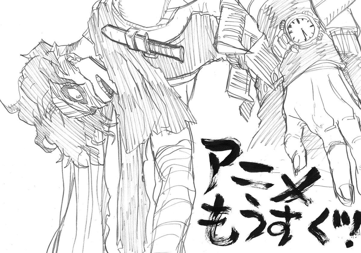 Episode 30 Sketch
