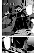 Chapter 11 (Vigilantes)