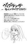 Volume 15 Horikoshi on Vigilantes Series