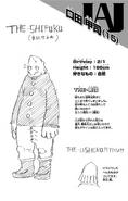 Volume 5 Koji Koda Profile