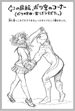 Volume 17 Himiko and Jin Sketch