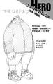 Fat Gum perfil Vol15