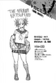 Himiko Toga perfil Vol24