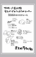 Volume 5 Izuku Midoriya Costume Alpha
