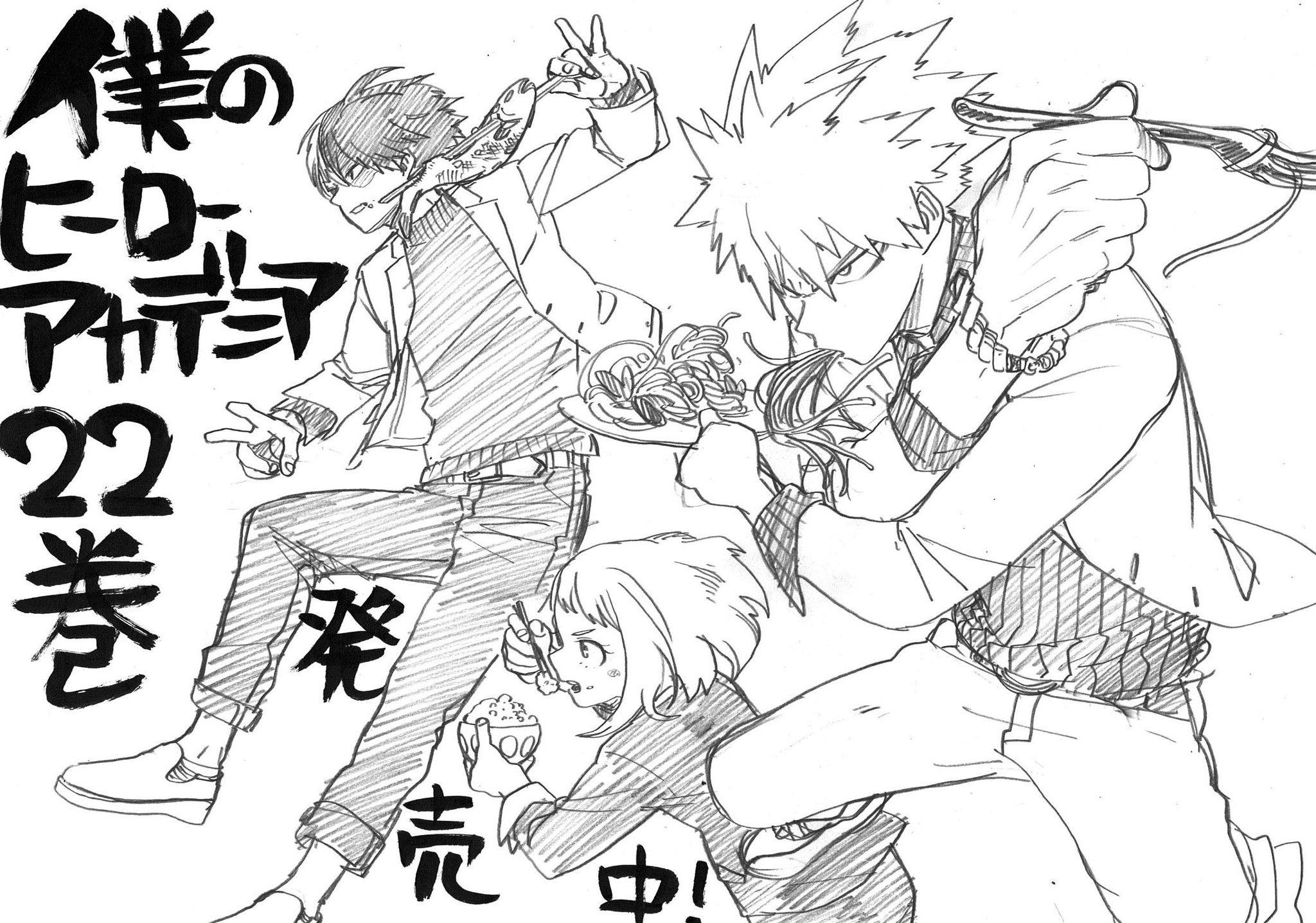 Volume 22 Sketch