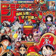 <i>Weekly Shonen Jump</i> Edición #36-37, 2019.