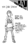 Kyoka Volume 3 Profile