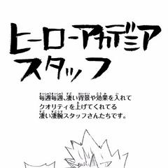 Personal del manga My Hero Academia.