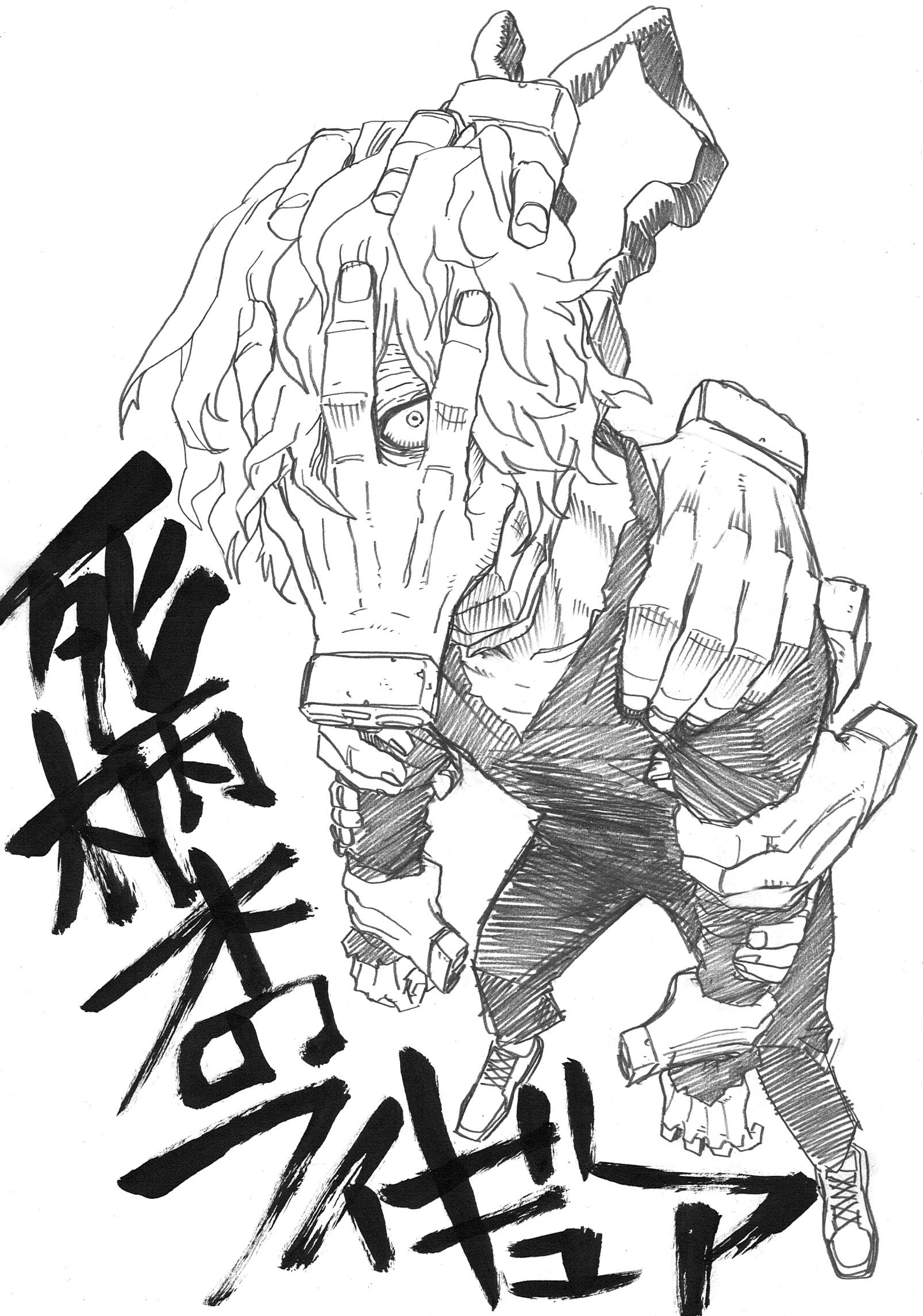Tomura Shigaraki Figure Reveal Sketch