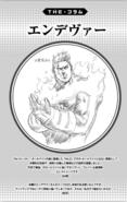 Volume 10 (Vigilantes) Column Endeavor