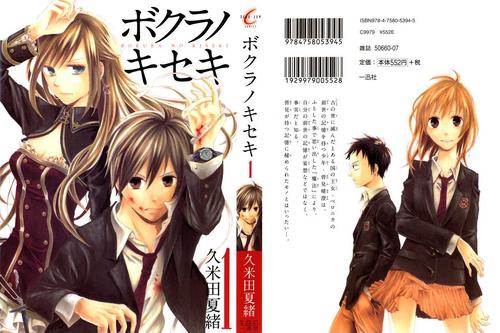 V01cover