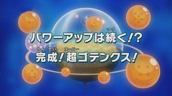 Episodi 133 (BDZ Kai)