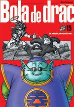 Bola de Drac vol. 15