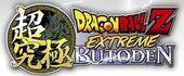 Logo Extreme Butōden