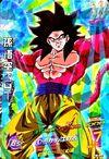 Carta Goku superguerrer 4