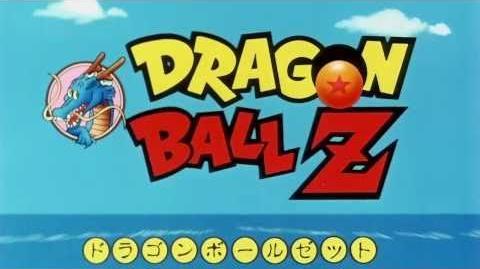 Bola de Drac Z - Opening Català HD 720p (Karaoke)