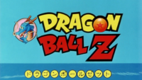 Logo BDZ Japonès