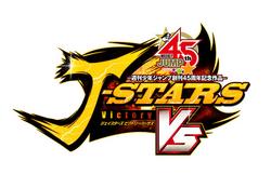 Logo J-Stars Victory Vs
