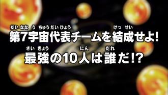 Episodi 83 (BDS)