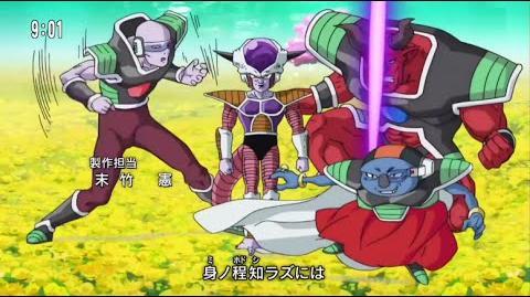 Chōzetsu ☆ Dynamic!! versió 2