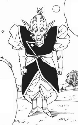Déu de fa 15 generacions manga